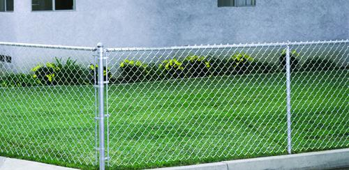 What is the Chain Link Fence?